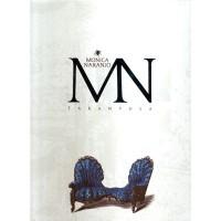 Purchase Monica Naranjo - Tarantula (Special Edition)