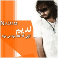 Purchase Nadim - Oni Ke Gofte Bood Mimoneh