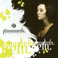 Purchase Pinnawela - Soulahili