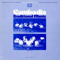 Purchase Smithsonian Folkways - Cambodia, Traditional Music Vol.1 (Instrumental And Vocal Pieces)