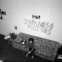 Purchase The Japanese Motors - The Japanese Motors