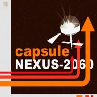 Purchase Capsule - NEXUS-2060