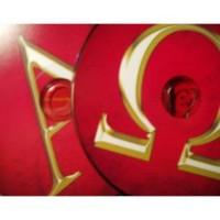 Purchase Fokus - Alfa I Omega CD2