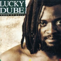 Purchase Lucky Dube - House Of Exile
