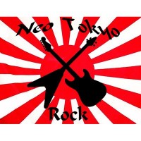 Purchase Neo Tokyo - The Rising Sun Sessions (EP)