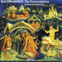 Purchase Sergei Rachmaninov - Complete Piano Music: The Transcriptions