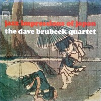 Purchase Dave Brubeck - Jazz Impressions Of Japan