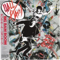 Purchase Hall & Oates - Big Bam Boom (Vinyl)