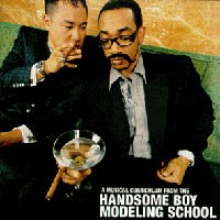 Purchase Handsome Boy Modeling School - So...How's Your Girl?