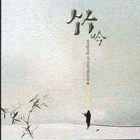 Purchase Huang Hui - Singing Of Bamboos