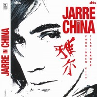 Purchase Jean Michel Jarre - Jarre In China