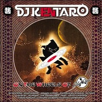 Purchase DJ Kentaro - On The Wheels Of Solid Steel