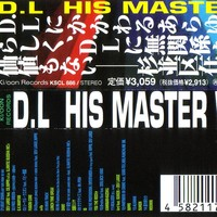 Purchase Def Large - His Master Works