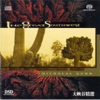 Purchase Nicholas Gunn - The Great Southwest