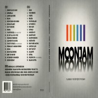Purchase Moonjam - Flashback - the Very Best of Moonjam Cd2