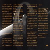 Purchase Hideyuki Fukazawa - Bakumatsu Kikansetsu Irohanihoheto Original Soundtrack Vol.1