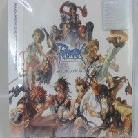 Purchase ost - Ragnarok Online Soundtrack CD2