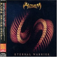 Purchase Anthem - Eternal Warrior