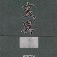 Purchase Aube & Zbigniew Karkowski - Mutation