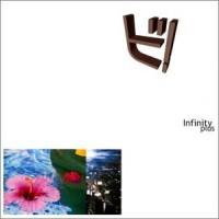Purchase B! Machine - Infinity Plus