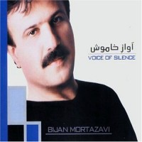 Purchase Bijan Mortazavi - Voice Of Silence