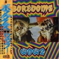 Purchase Boredoms - Wow 2