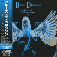Purchase Bruce Dickinson - Killing Floor