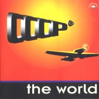 Purchase CCCP - The World