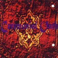 Purchase Ceremonial Oath - Carpet