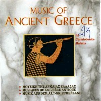 Purchase Christodoulos Halaris - Music Of Ancient Greece