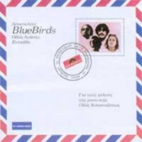 Purchase Bluebirds - The Blue Birds
