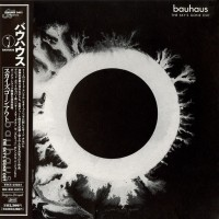 Purchase Bauhaus - The Sky's Gone Out