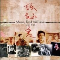 Purchase Guo Yue - Music, Food and Love