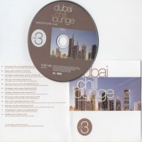 Purchase VA - Dubai Chill Lounge Vol. 3 - A Fine Selection Of Chillout Tracks