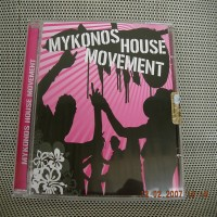 Purchase VA - VA - Mykonos House Movement