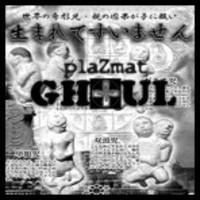 Purchase PlaZmat - Ghoul