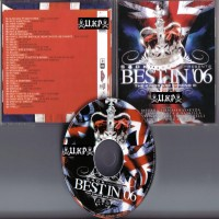 Purchase VA - S4DK Presents-Best In 06 (The Kings Are Coming 3)-PROPER