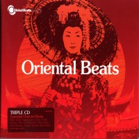 Purchase VA - Oriental Beats (3 CD) CD1