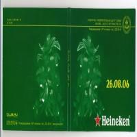Purchase VA - KRC Slava Club Mix 81 By Dj Gl