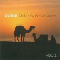 Purchase VA - Dubai Chillhouse Grooves Vol. 2
