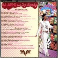 Purchase VA-DJ Jay-B Feat. DJ Smoky - So Delicious! (Bootleg)