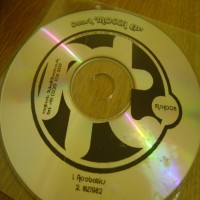 Purchase Dousk - Mocca EP CDS
