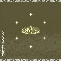 Purchase Hidria Spacefolk - Symetria
