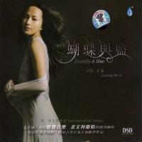 Purchase Wu Li - Butterfly & Blue
