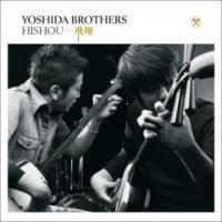 Purchase Yoshida Brothers - Hishou