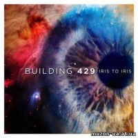 Purchase Building 429 - Iris To Iris