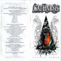 Purchase Catharsis - Ballada Zemli