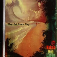 Purchase Kukan Dub Lagan - Step Ina Rasta Step