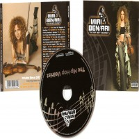 Purchase Miri Ben-Ari - The Hip-Hop Violinist (UK Reissue)
