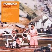 Purchase Ponoka - Hindsight